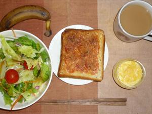 イチゴジャムトースト,サラダ,スクランブルエッグ,バナナ,コーヒー