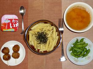 ペンネ柚子胡椒ソース,トマトスープ,つくね×2,枝豆,ヨーグルト