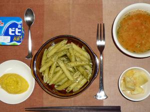 ペンネジェノベーゼ,プチオムレツ,蒸しジャガ,トマトスープ,ヨーグルト