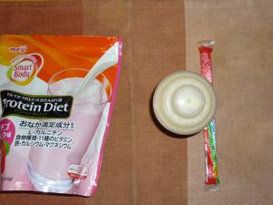 プロテインダイエット,おさかなソーセージ