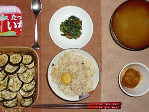 栗ご飯,茄子のオーブン焼き,鶏の唐揚げ,ほうれん草の胡麻和え,玉ねぎのおみそ汁,ヨーグルト