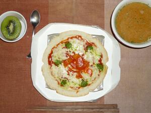ピッツァマルゲリータ,トマトスープ,キウイフルーツ
