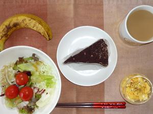 ガトーショコラ,サラダ,スクランブルエッグ,バナナ,コーヒー