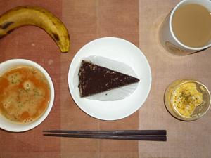 ガトーショコラ,トマトスープ,スクランブルエッグ,バナナ,コーヒー