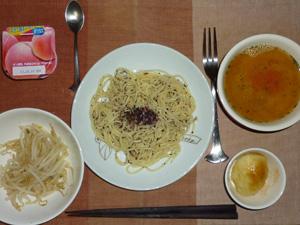 和風パスタ,蒸しもやし,蒸しジャガ,トマトスープ,ヨーグルト