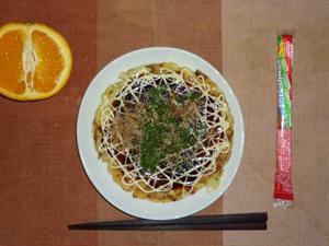 お好み焼き,おさかなソーセージ,オレンジ