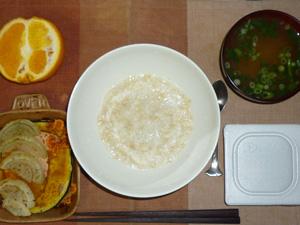 玄米粥,焼き野菜(玉葱,ニンジン,カボチャ),納豆,葉葱のおみそ汁,オレンジ