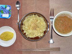 タリアテッレカルボナーラ,トマトスープ,プチオムレツ,ヨーグルト
