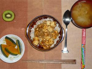 麻婆豆腐丼,蒸しカボチャ,キャベツと玉ねぎのおみそ汁,おさかなソーセージ,キウイフルーツ