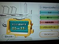 Wii Fit Plus 2013年09月04日の運動時間