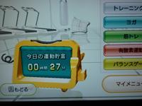 Wii Fit Plus 2013年09月11日の運動時間 27分