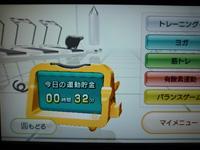 Wii Fit Plus 2013年09月16日のトレーニングの運動時間 32分