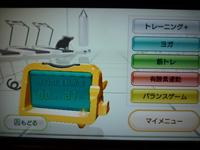 Wii Fit Plus 2013年09月18日のトレーニングの運動時間 31分