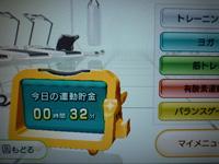 Wii Fit Plus 2013年09月23日のトレーニングの運動時間 32分