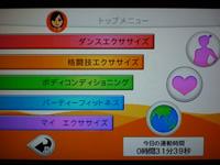 Fitness Party 2013年10月03日運動時間 時間 31分 39秒