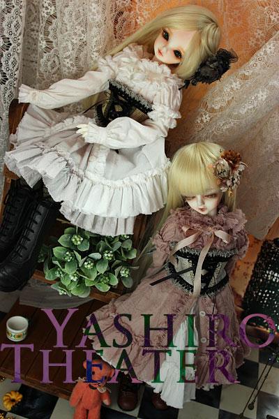 doll20140214010.jpg
