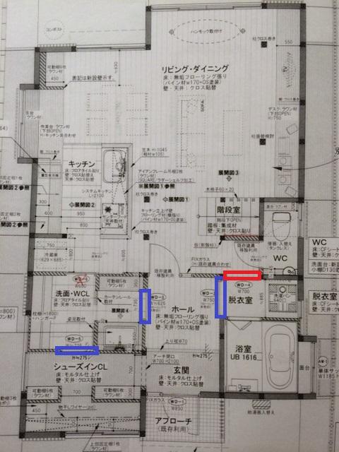 間取りプランE-1ドアの色