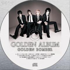 ゴールデンボンバー GOLDEN ALBUM