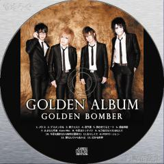 ゴールデンボンバー GOLDEN ALBUM Type C