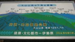 ooyama130429-105.jpg