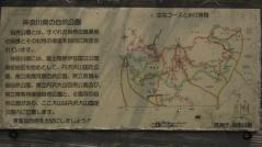 ooyama130429-111.jpg