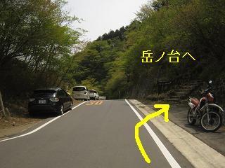 ooyama130429-246.jpg