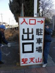 20131231_010.jpg
