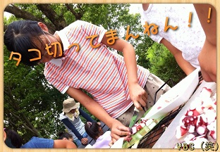 photo02_2.jpg