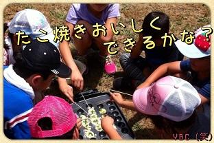 photo03_2.jpg