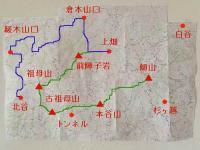 UTSK地図(上畑~北谷)