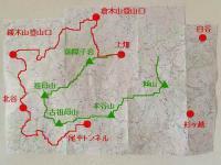 UTSK地図(緩木登山口~尾平トンネル)