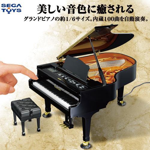グランドピアノスモール
