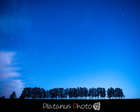 夜空のマイルドセブンの丘