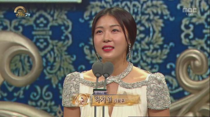 2013年MBC演技大賞表紙