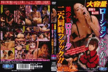 http://www.dmm.co.jp/digital/videoa/-/detail/=/cid=yykd00003/