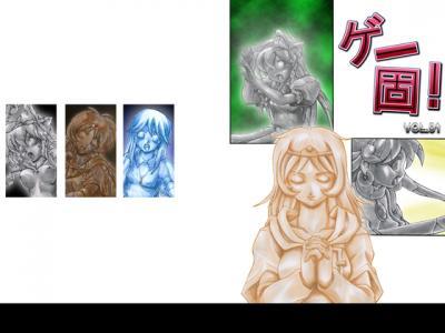 ゲー固!Vol.01
