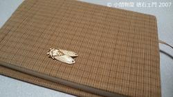 © 小間物屋 徳右ェ門 2007 特製ブックカバー「本の虫」DSC_0621.JPG