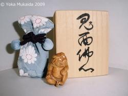 © 陽佳 2009「鬼面仏心」DH000143.jpg