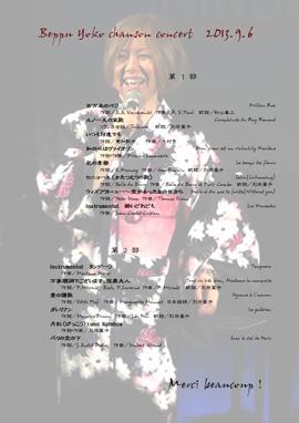 keyaki13pro.jpg