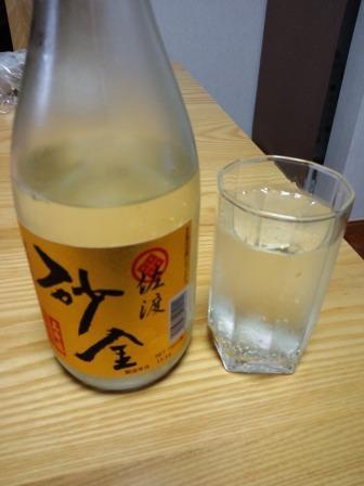 砂金酒130410