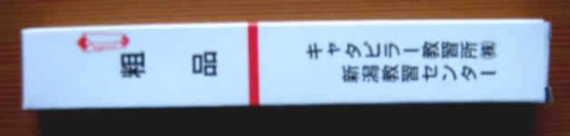 粗品130602