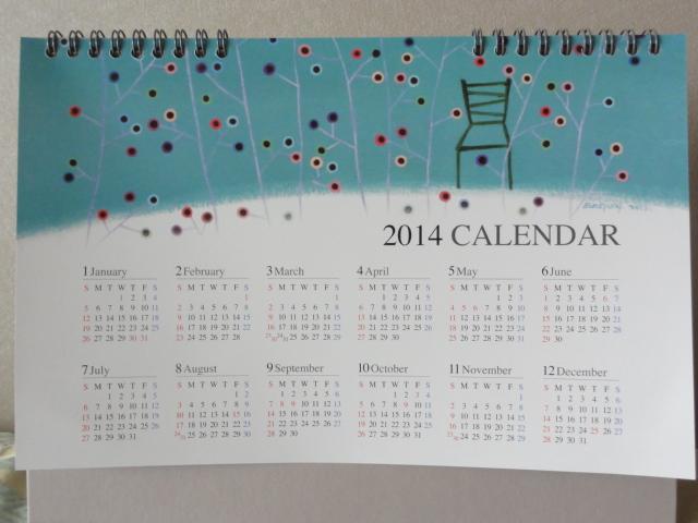 2014年韓国のカレンダー
