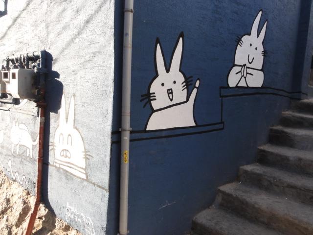 2014年1月9日 梨花洞壁画村 動物1