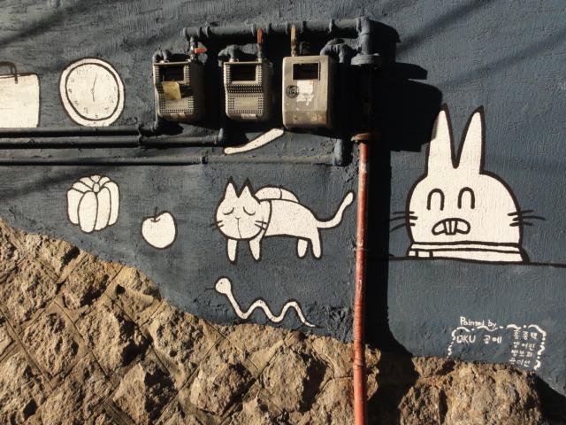 2014年1月9日 梨花洞壁画村 動物2