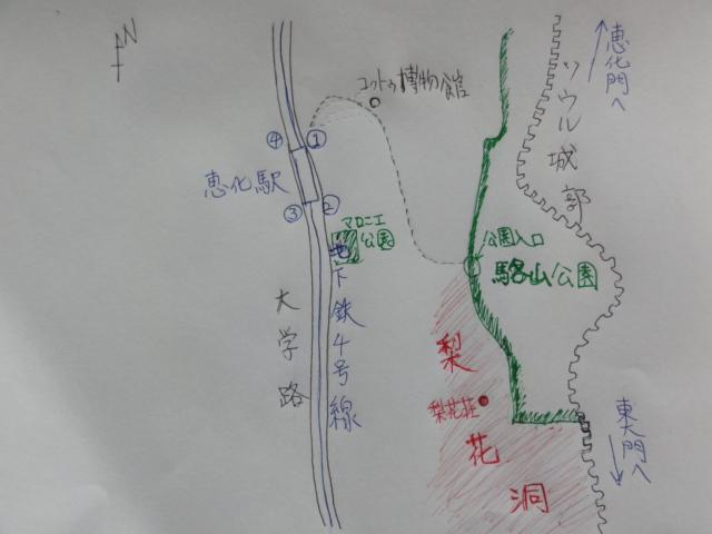 2014年1月9日 梨花洞壁画村 駱山公園 地図