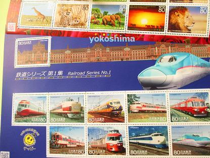 2014 1 14切手☆