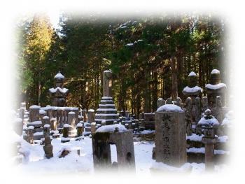 高野山 お正月 伽藍 雪