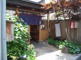 kamawanu daikanyama 20130505_01s