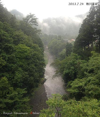 秋川渓谷259_n