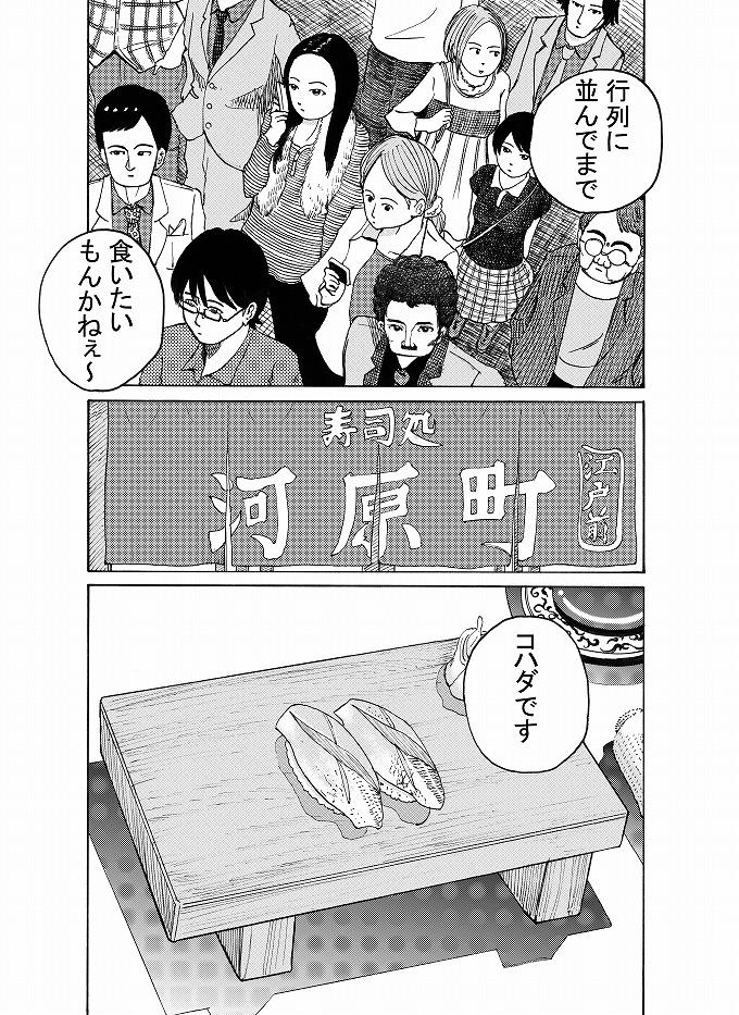 kawaramachi01.jpg